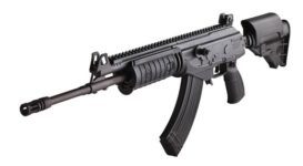 IWI GALIL ACE SAR 7.62 X 39MM