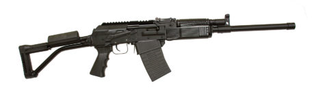 MOLOT FIME VEPR 12 GAUGE WITH WELDED FOLDING STOCK