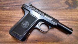 SAVAGE ARMS MODEL 1907 .32 ACP PISTOL