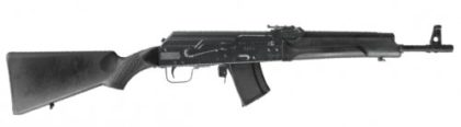 RWC GROUP IZ114 SAIGA .223/5.56 RIFLE