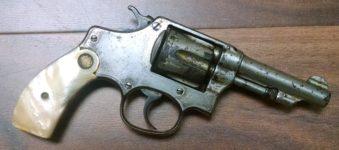SMITH & WESSON MODEL 2063 32 LONG REVOLVER- PARTS GUN