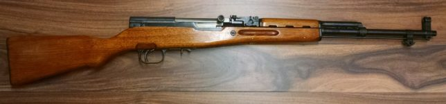 CHINESE SKS 7.62X39MM RIFLE