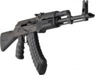 PIONEER ARMS AK47 SPORTER 7.62X39 RIFLE