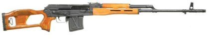 CENTURY ARMS ROMANIAN PSL54 7.62X54R RIFLE